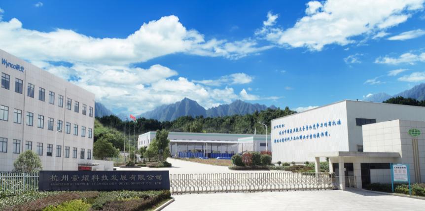 Информация о выставке Topwin в 2021 году - Завод профессиональных силиконовых добавок